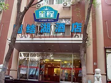 Starway Tuanjiehu