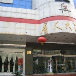 Tang Dynasty Hotel