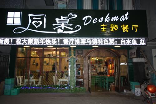 Deskmate Theme Inn