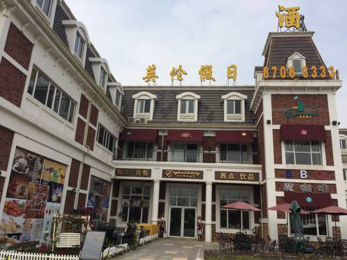 Dalian England Holiday Hotel