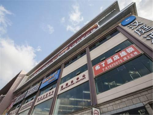 Pod Inn Shanghai Longyang Road Metro Station New Expo Centre