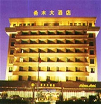Hilmon Hotel