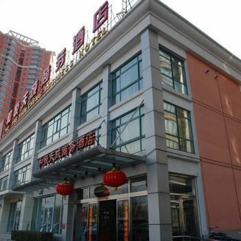 Beijing Heyue Tiancheng Hotel