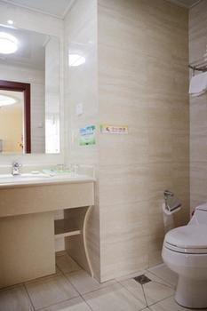 Tianchi Garden Hotel