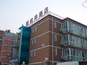 Hang An Hotel