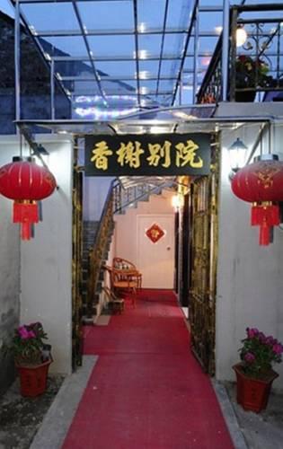 Xitang Xiangxie Inn