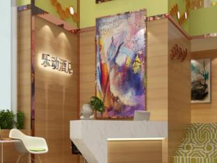 Gle Ledong Hotel