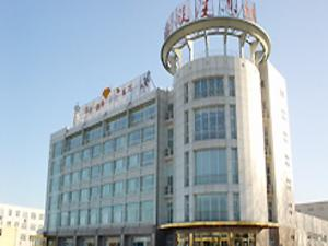 Hong En Vacation Hotel Beijing