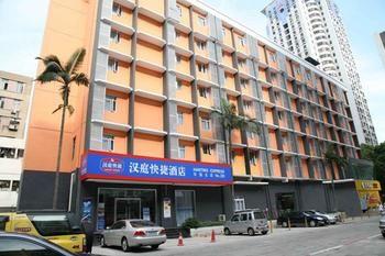 Hanting Express Shenzhen Huaqiang Bei