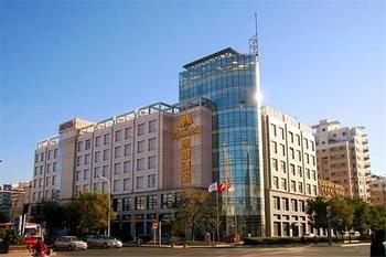 Huizhong Hotel Tianjin