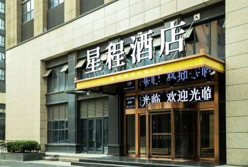 Starway Hotel Xi'an Dayan Tower