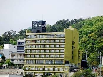Ryokan Biyunoyado