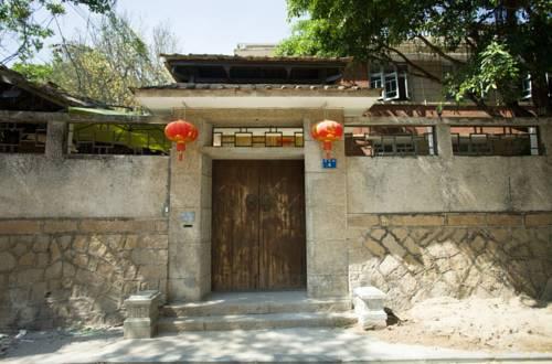 Xiamen Dananyuan Inn