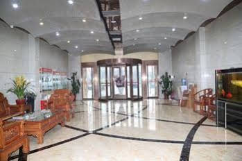 Yibaide Business Hotel