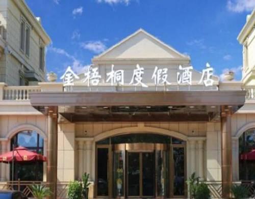 Da Lian Jin Wu Tong Vacation Hotel