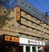 Super 8 Beijing Jin Rong Jie Hotel