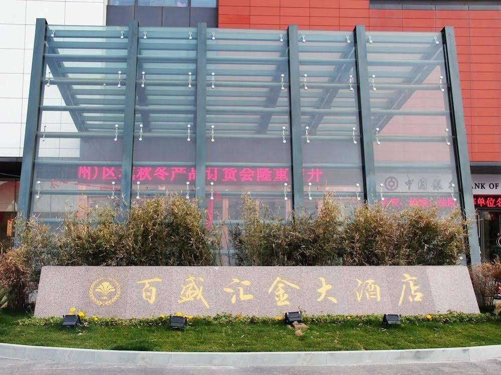 Baisheng Huijin Hotel Hangzhou