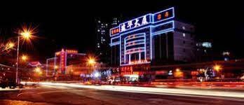 Baoding Jianhua Hotel