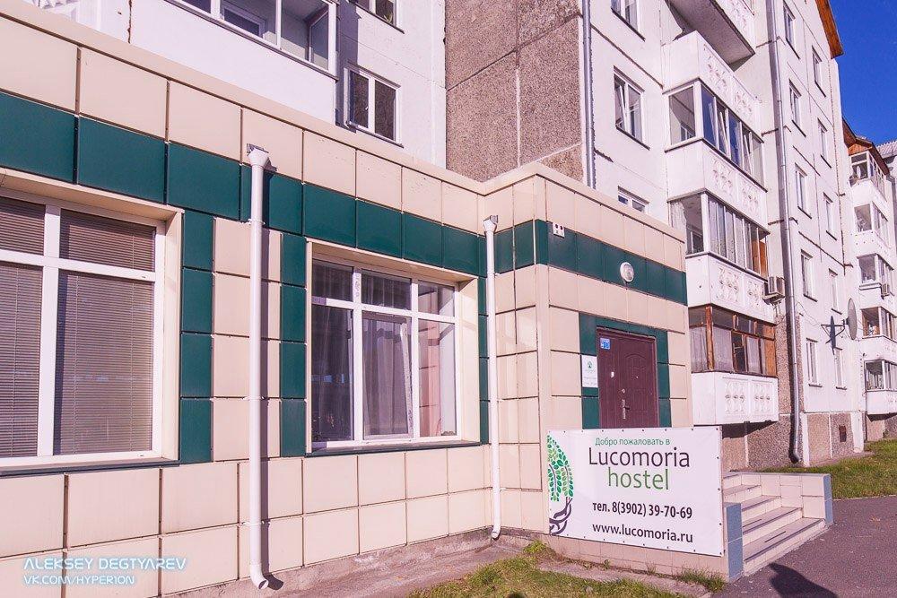 Lucomoria Hostel Abakan