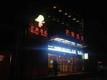 Mango Hotel Xi'an Xiaoyanta