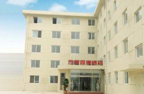 Beijing Fangyuansiji Hotel