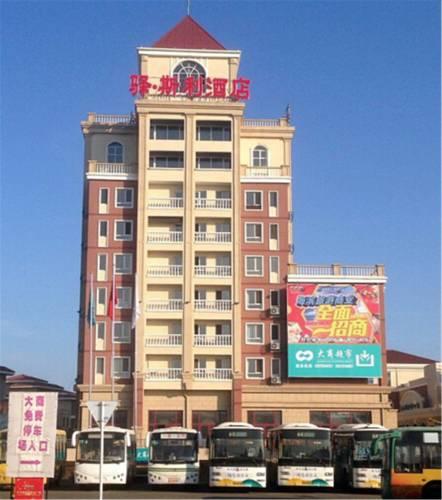 Dalian Inn Sili Hotel Discoveryland Branch