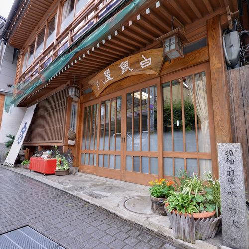 Shibushiroganeya Ryokan