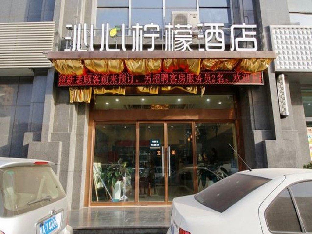 Super 8 Xian Gaoxin Ke Chuang Lu