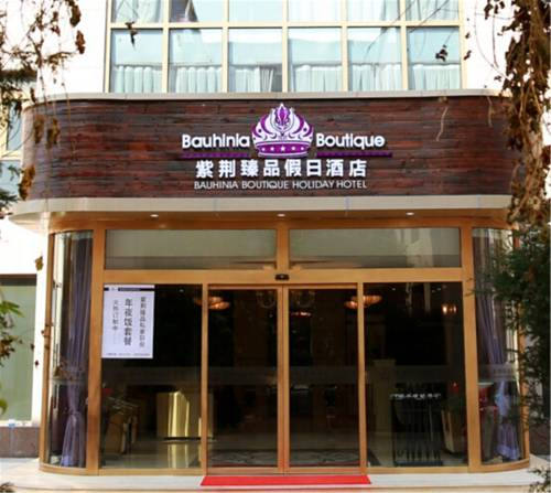 Bauhinia Boutique Holiday Hotel