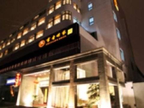 Scholars Hotel Snd Suzhou