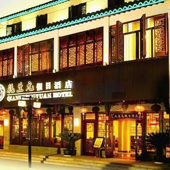 Suzhou Qianshengyuan Hotel Mainland Chinese Citizens Only