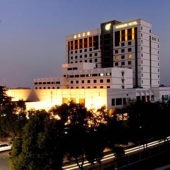 Xiaoshan Hangmin Hotel Hangzhou