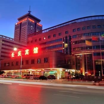 Xi'an Chang Qing Hotel