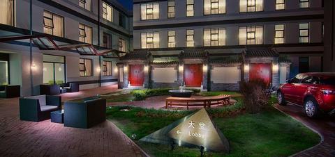 Crystal Orange Hotel Chongwenmen Beijing