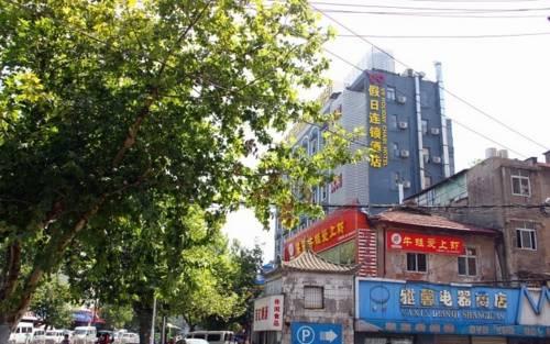 V9 Holiday Chain Hotel Sanmin Road