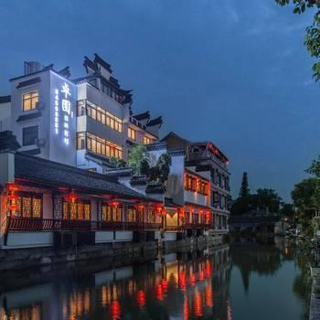 Zhuoyuan Hotel Xitang