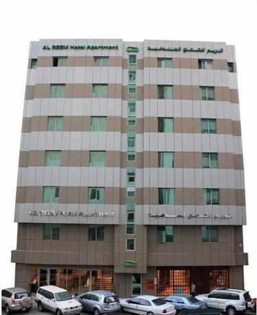 Al Reem Apartments