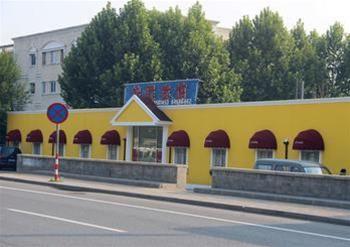 Kong Gang Jin Cheng Hotel