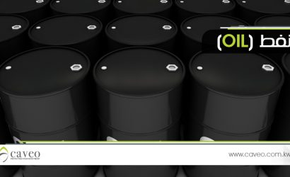 النفط والأعاصير