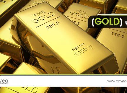 صناديق الذهب تخالف ارتفاعه وأبزر الأسهم التي تحركت الاسبوع الماضي