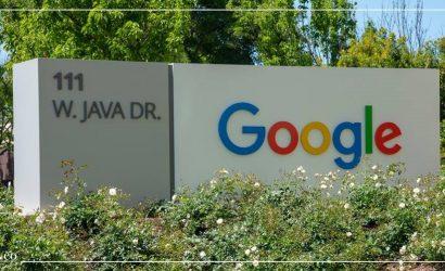 جوجل تغلق مساحتها المخصصة للشركات الناشئة في لندن