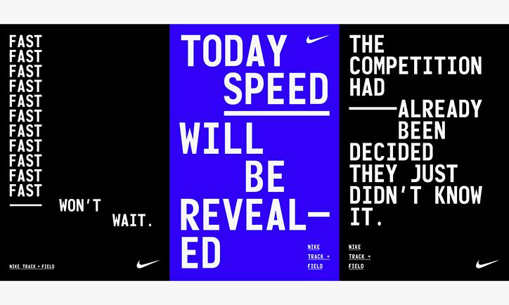 Nike Track + Field branding