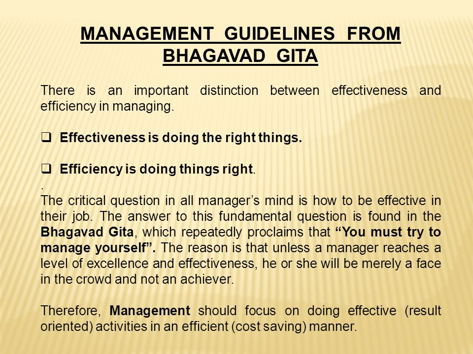 Gita and Management