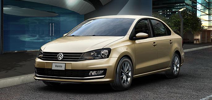 Vento 2019 de Volkswagen, auto con promoción en el Buen Fin 2018