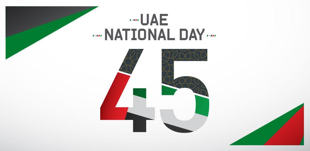 NATIONAL DAY Dubai, UAE