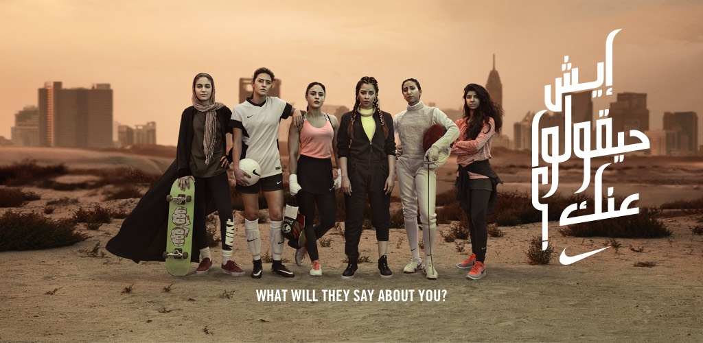 NIKE WOMEN Dubai, UAE