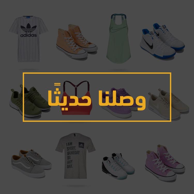 جديدنا, الكويت