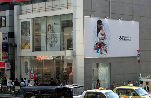 tokyotoki.jpg
