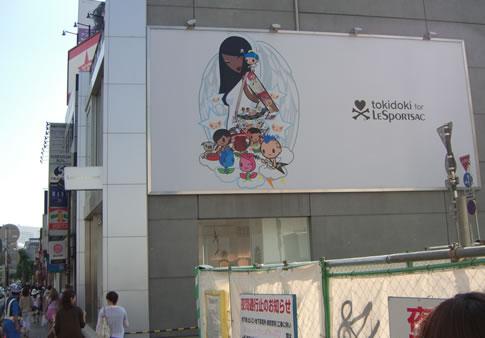 tokyotoki2.jpg
