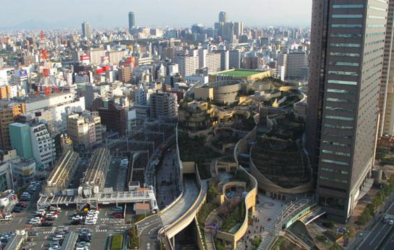 Osaka Nanba Parks